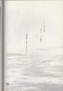 yakusoku 50