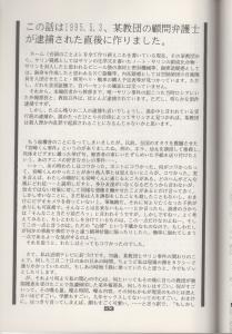 yakusoku 51