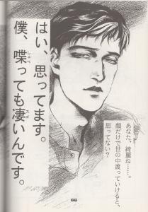 yakusoku 64