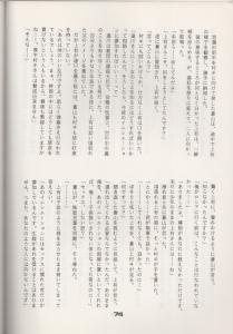 yakusoku 72