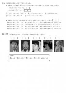 center02.jpg