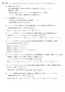 center03.jpg