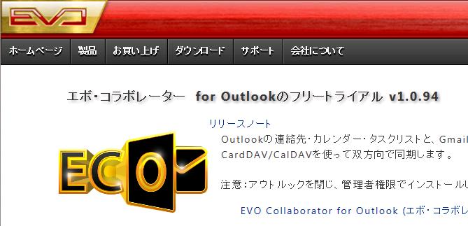 download_screenshot_jp.png