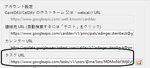 eco_config_profile_task_url_gmail_jp.png