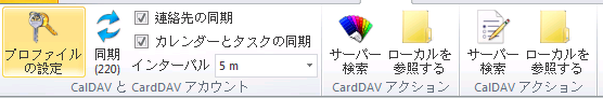 eco_gui_jp.png