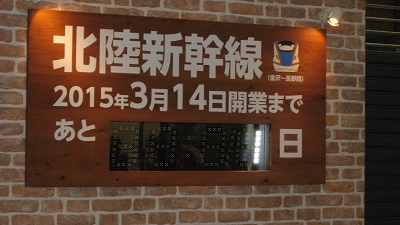 kanazawa_1454.jpg