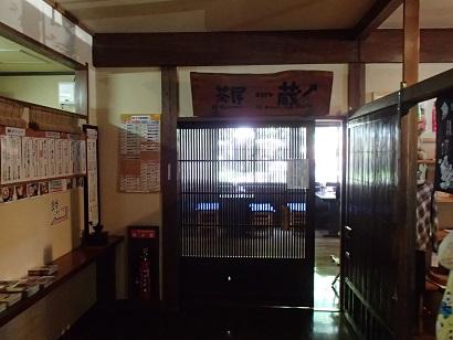 eP5240043.jpg