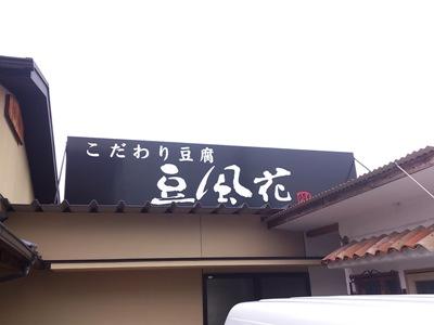 2015031504.jpg