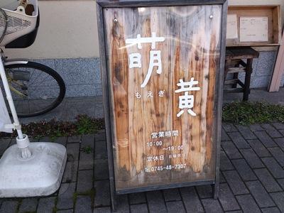 2015052011.jpg