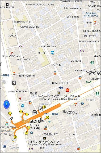 新沙駅周辺地図