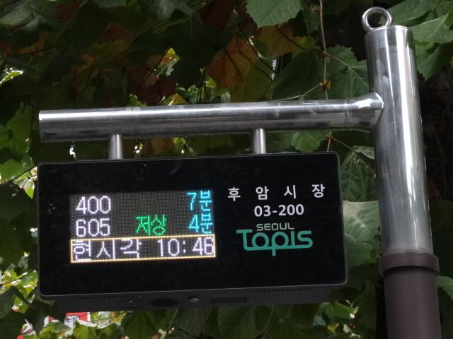 DSC02943.jpg