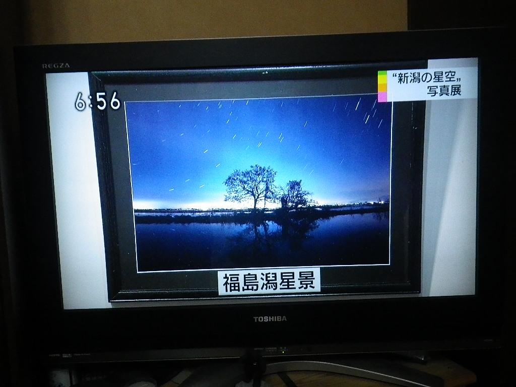 IMGP0103.jpg