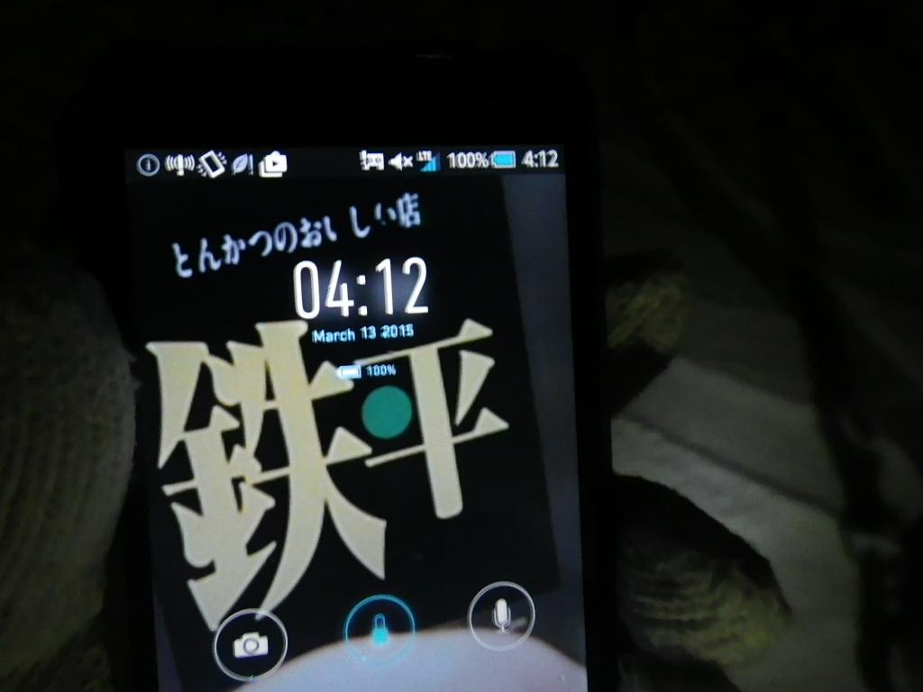 IMGP1365.jpg