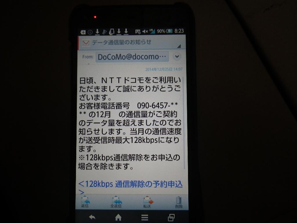 IMGP7566.jpg