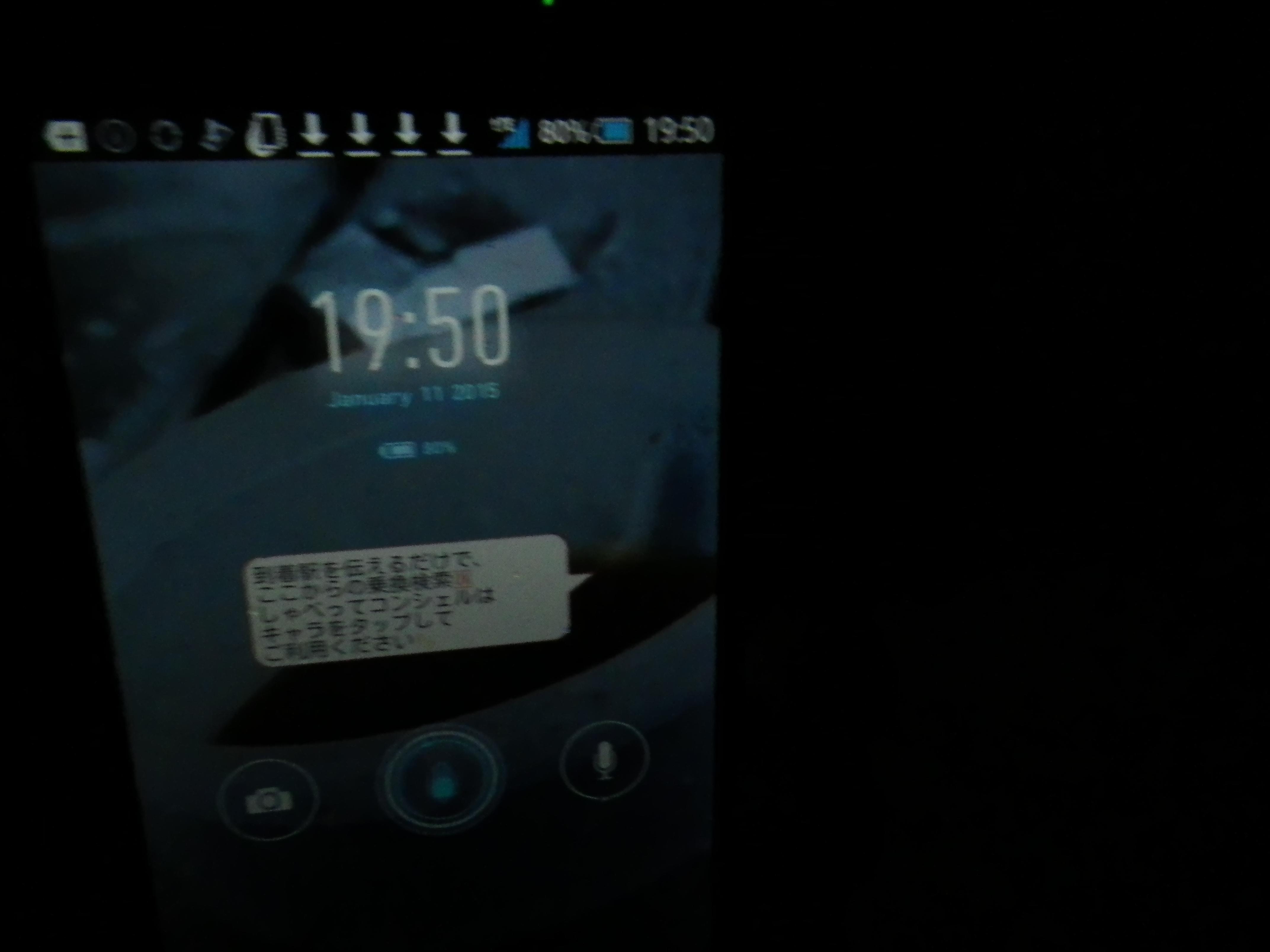 IMGP8380.jpg