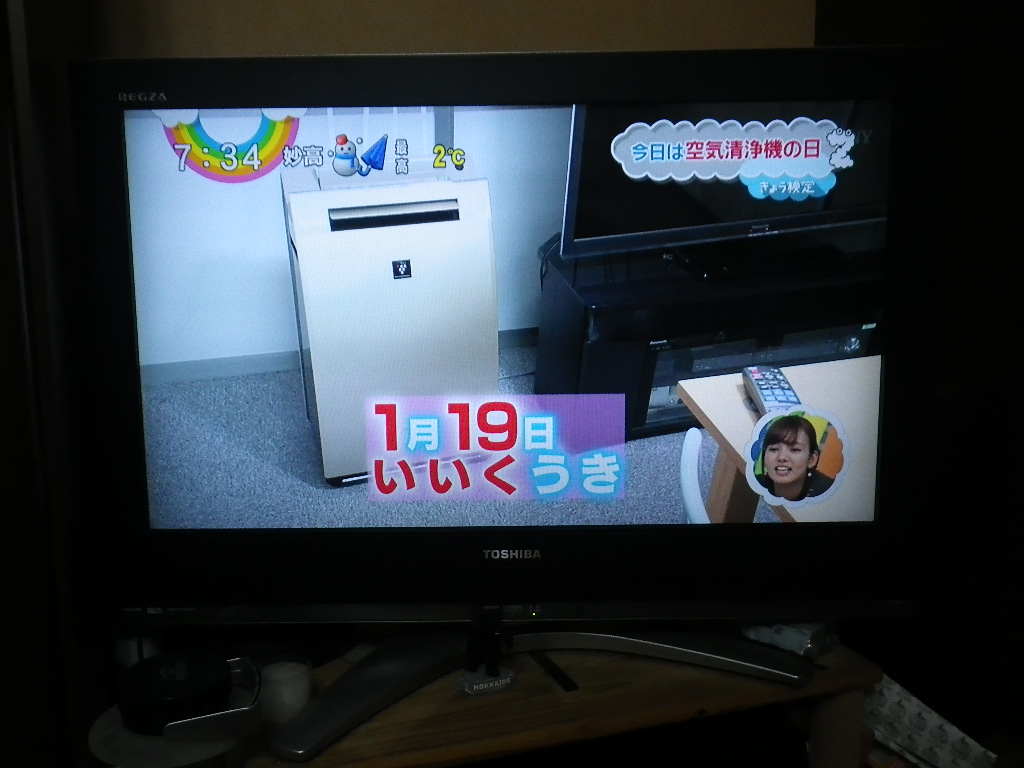IMGP8719.jpg
