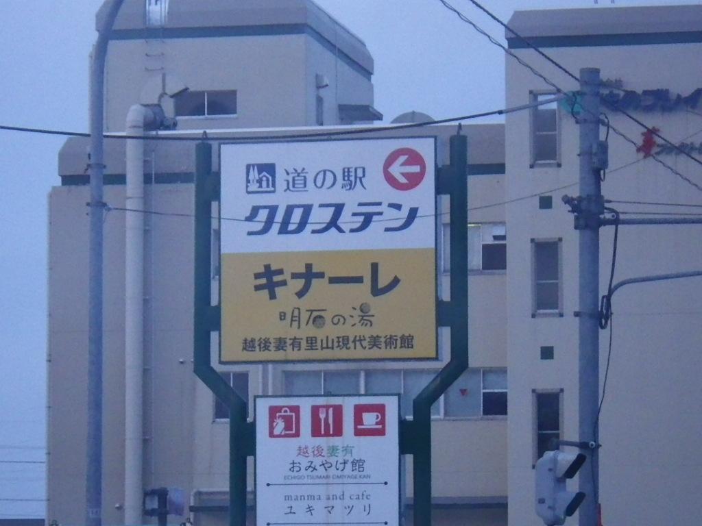 IMGP9445.jpg
