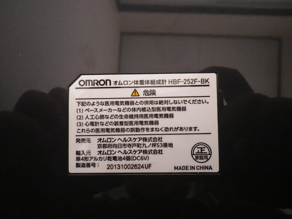 IMGP9726.jpg