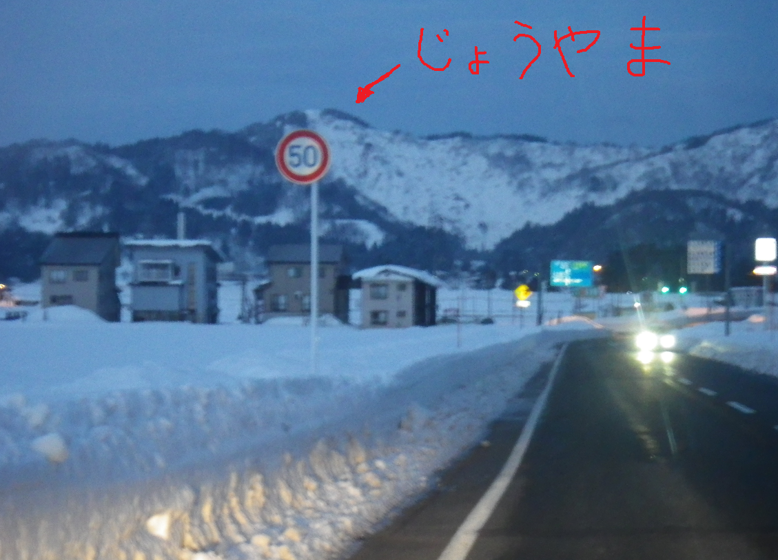 SnapCrab_NoName_2014-12-20_11-17-18_No-00.png