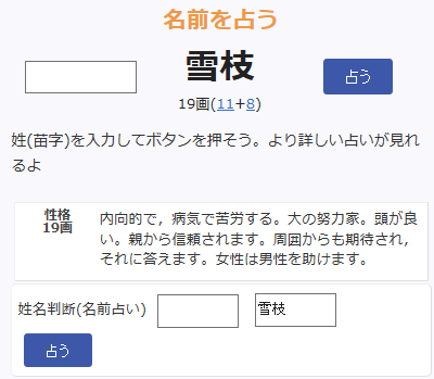 SnapCrab_NoName_2014-12-22_7-14-11_No-00.png