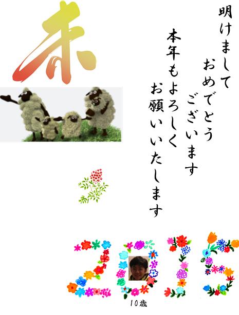 SnapCrab_NoName_2014-12-31_10-36-3_No-00.png