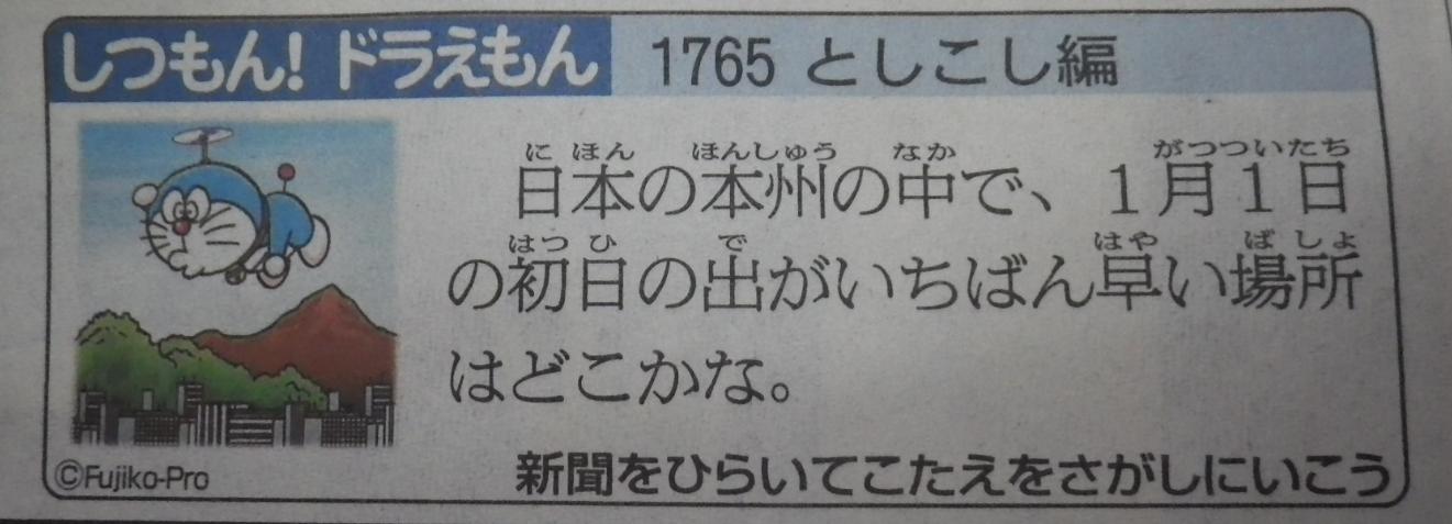 SnapCrab_NoName_2014-12-31_12-42-15_No-00.png