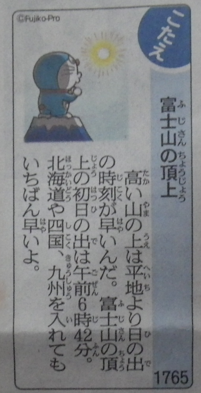 SnapCrab_NoName_2014-12-31_12-42-44_No-00.png