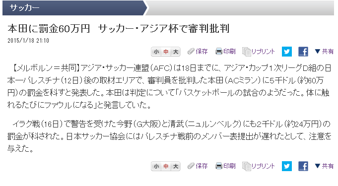 SnapCrab_NoName_2015-1-20_20-14-44_No-00.png