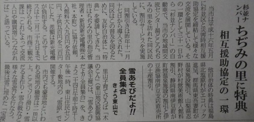 SnapCrab_NoName_2015-1-24_9-34-42_No-00.png