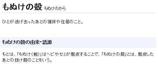 SnapCrab_NoName_2015-2-14_9-38-41_No-00.png