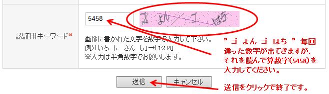 SnapCrab_NoName_2015-2-18_19-25-4_No-00.png