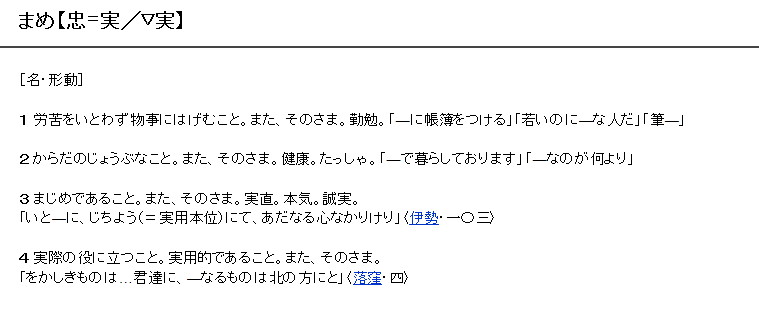 SnapCrab_NoName_2015-2-21_17-31-9_No-00.png