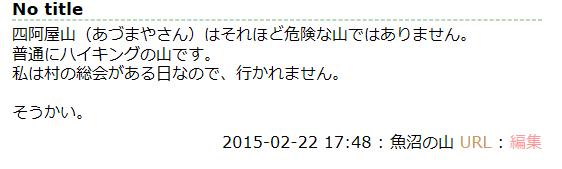 SnapCrab_NoName_2015-2-22_18-9-58_No-00.png