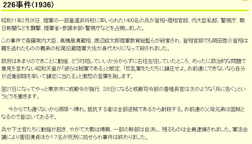 SnapCrab_NoName_2015-2-26_6-41-28_No-00.png