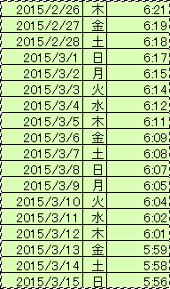 SnapCrab_NoName_2015-2-26_7-40-0_No-00.png