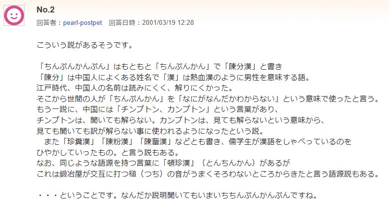 SnapCrab_NoName_2015-3-13_20-34-12_No-00.png