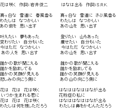 SnapCrab_NoName_2015-3-16_22-19-21_No-00.png