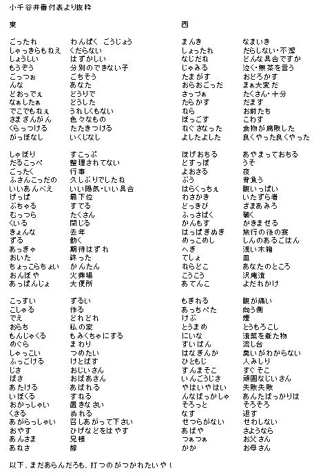 SnapCrab_NoName_2015-3-16_23-1-25_No-00.png