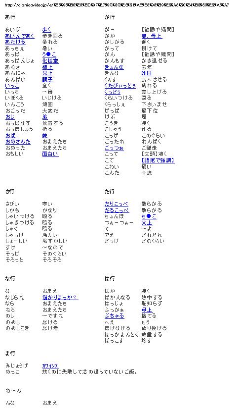 SnapCrab_NoName_2015-3-22_13-59-32_No-00.png