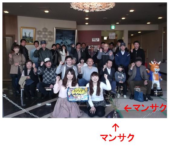 SnapCrab_NoName_2015-3-28_2-58-26_No-00.png