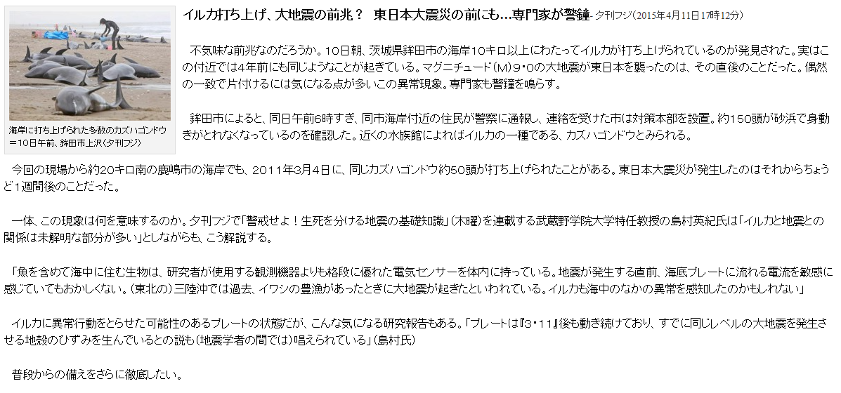 SnapCrab_NoName_2015-4-12_9-2-9_No-00.png