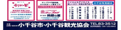 SnapCrab_NoName_2015-4-19_7-57-17_No-00.png