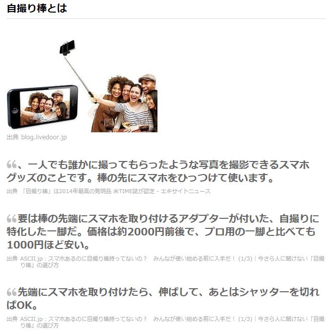 SnapCrab_NoName_2015-4-22_3-57-4_No-00.png