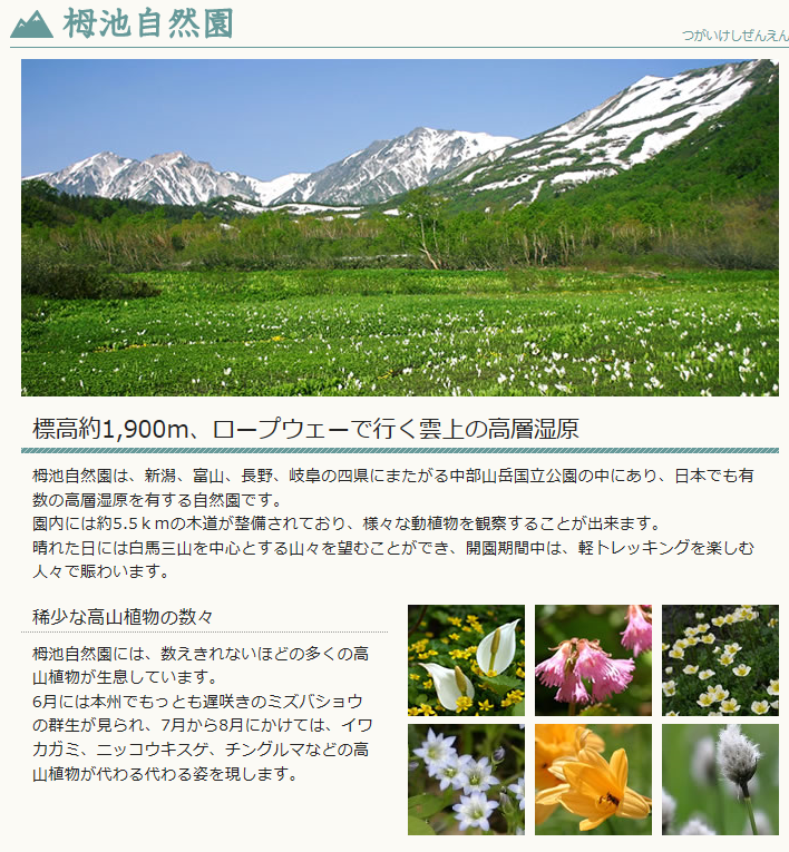 SnapCrab_NoName_2015-4-23_21-20-21_No-00.png