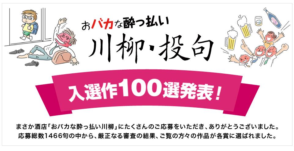 SnapCrab_NoName_2015-4-26_8-14-4_No-00.png