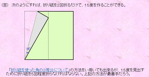 SnapCrab_NoName_2015-4-29_7-10-25_No-00.png