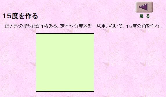 SnapCrab_NoName_2015-4-29_7-10-9_No-00.png
