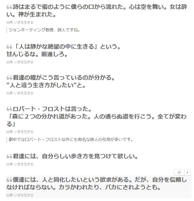 SnapCrab_NoName_2015-4-7_20-35-37_No-00.png
