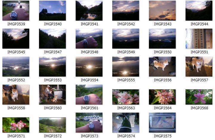 SnapCrab_NoName_2015-5-13_6-36-3_No-00.png