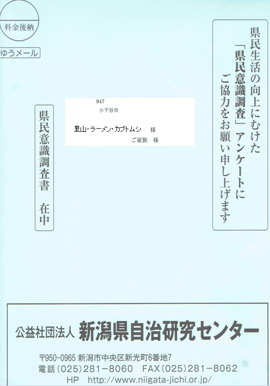 SnapCrab_NoName_2015-5-17_0-32-5_No-00.png